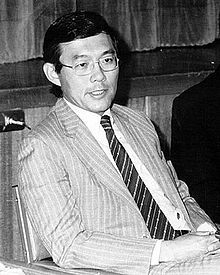 Victor Peter Chang, AC (born Chang Yam Him; 21 November 1936 – 4 July 1991), was a Chinese Australian cardiac surgeon and a pioneer of modern heart transplantation. Born in Shanghai to Australian-born Chinese parents, he grew up in Hong Kong before moving to Australia. After completing his medical studies at the University of Sydney and working in St Vincent's Hospital, he trained in England and the United States as a surgeon before returning to Australia. In St Vincent's Hospital,