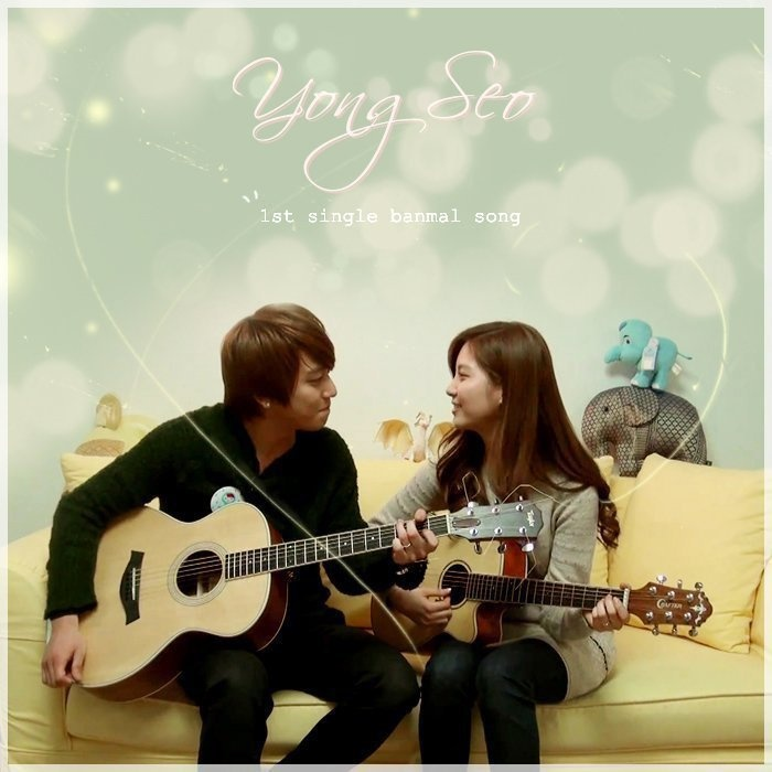 YongSeo couple from We Got Married.