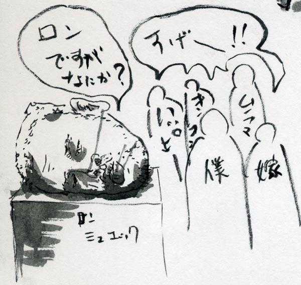 紅駒と愉快な仲間達:ロン・ミュエック in21世紀美術館画像 ニックネーム: コテガエシ ID: 36034 趣味: サーフィンと酒とネットとTVゲーム