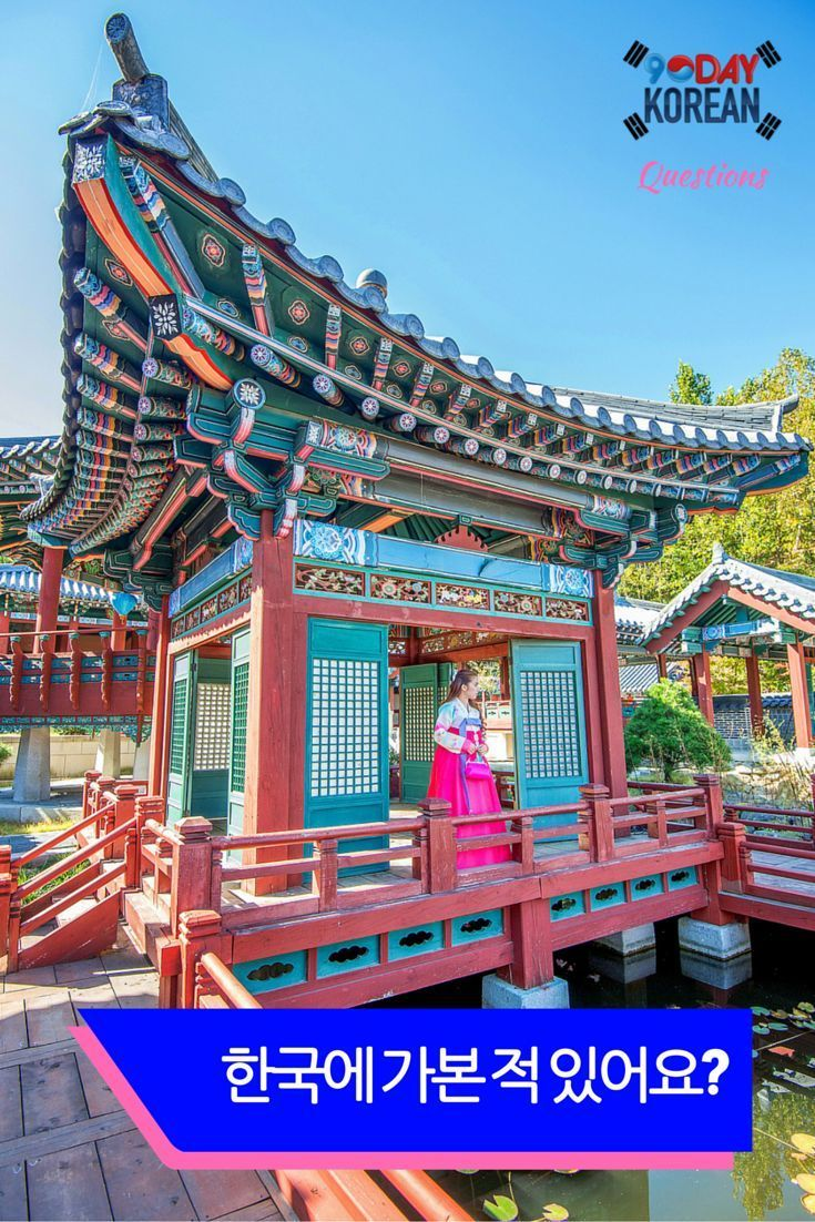 The Best Korean Learning Software: What to Look For ...