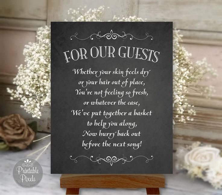 Bathroom Basket Printable Wedding Sign, 5x7 and 8x10 ...