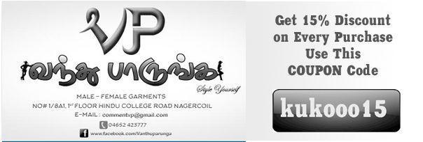 Free Indian Classified-Post Free Ads-Yellow page-Delhi-Jaipur-Mumbai-Tamilnadu-City247