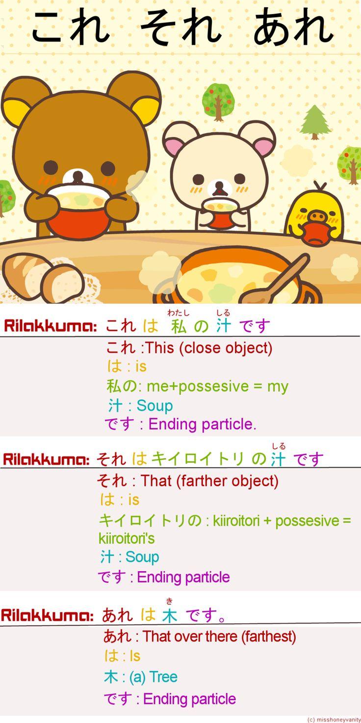 Les 85 meilleures images du tableau apprendre le japonais sur pinterest apprendre le japonais - Apprendre a cuisiner japonais ...