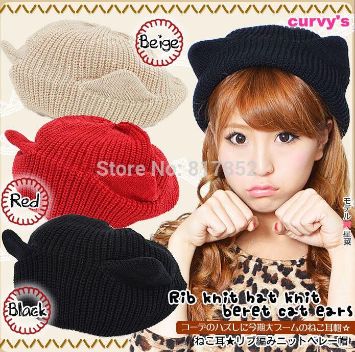 БЕСПЛАТНАЯ ДОСТАВКА! новый Спорт Зимний Beanie Cap Hat Beanie Трикотажные Зимние Шапки хип-хоп Для Унисекс Моды Caps как кошка прекрасная шляпа