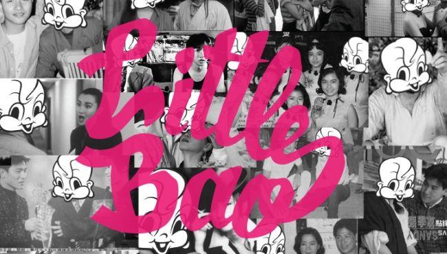 Little Bao Restaurant Hong Kong - Lifestyleasia.com