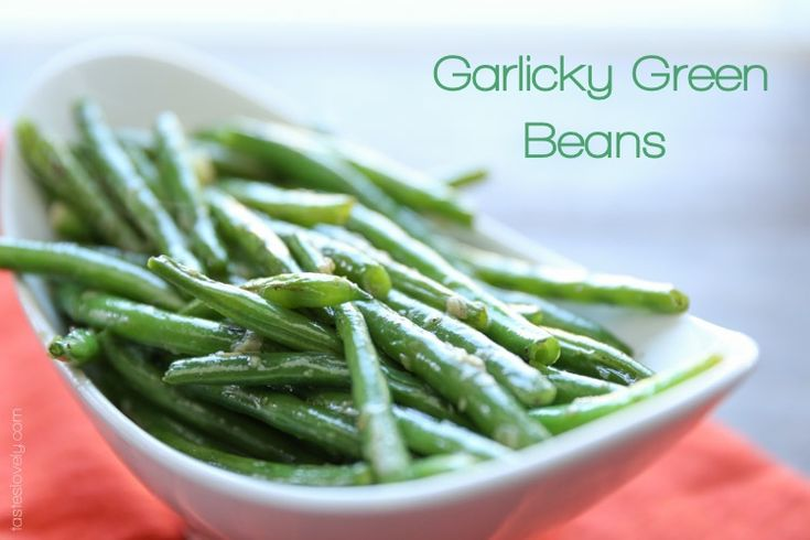 green beans feisty green beans spanish green beans fried green beans ...