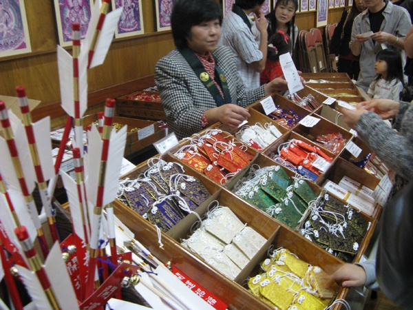 HAMAYA (arrow of protection sold on OSHOGATSU, New Years)  OMAMORI (Japanese amulet) sold at Shinto shrines.