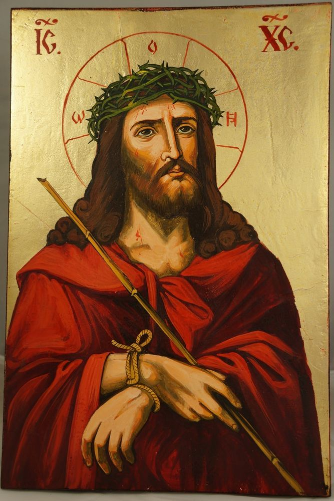 eastern orthodox icons jesus - photo #1