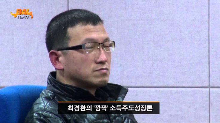 12.2 [발뉴스 중계차] 정태인 세월호 괴물을 고발한다