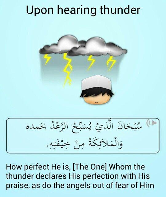 supplication upon hearing thunder #flashcards #islam
