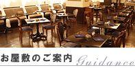 執事喫茶 Swallowtail - 執事喫茶スワロウテイル Official WebSite