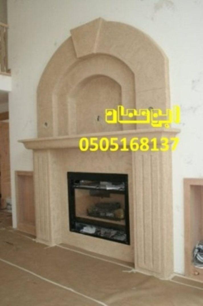مشبات حديثه Home Decor Decor Fireplace