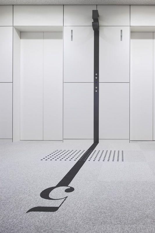 5 | Morisawa Corporate Building | Hiromura Design | Tokyo