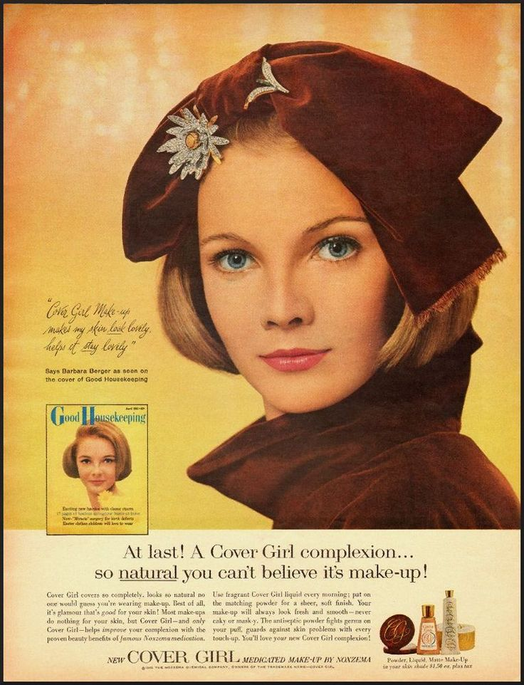 1965 Vintage ad for New Cover Girl medicated make-up by Noxzema (090512)