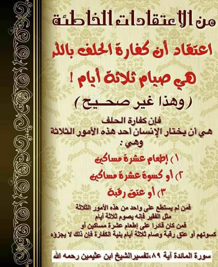 Pin By Fatima La On Islam Holy Quran Islam Hadith