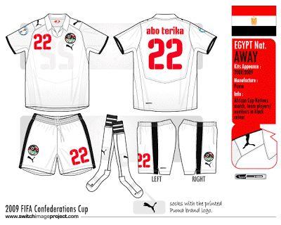 Egypt | away jersey | 2008