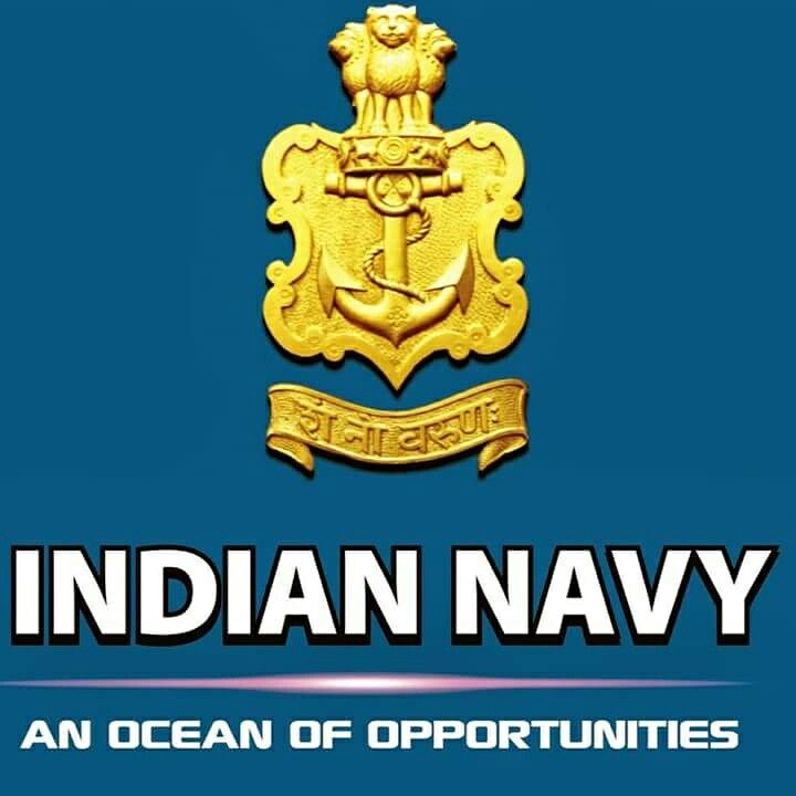 INDIAN NAVY | UES | RECRUITMENT | 2018  http://www.mahendraguru.com/2017/07/indian-navy-ues-recruitment-2018.html  SUBSCRIBE US:- www.youtube.com/c/MahendraGuruvideos Join us:- FACEBOOK - www.facebook.com/Emahendras/ INSTAGRAM- www.instagram.com/mahendra.guru/ TWITTER- twitter.com/Mahendras_mepl PINTEREST -in.pinterest.com/gurumahendra/ VISIT OUR WEBSITE- www.mahendraguru.com/ Google + :plus.google.com/+MahendraGuruvideos