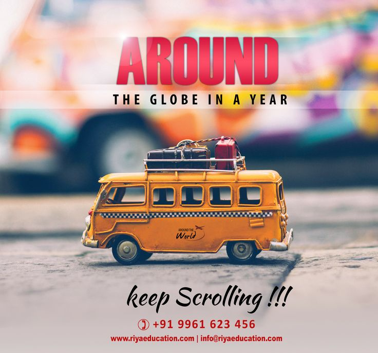 Contact Us Traveling By Yourself Travel Trends Summer Road Trip