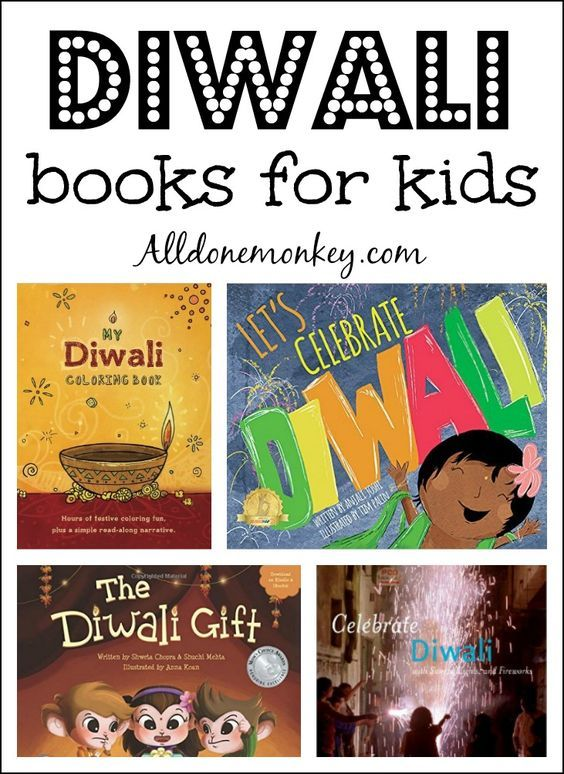 Diwali books for children, from preschooler to school age, that work well whether or not they are already familiar with this Indian festival of lights.