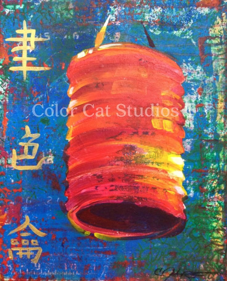 #Chinese #lanterns for sale at colorcatstudios101.etsy.com #colorcatstudios #chineselanterns #paperlanterns #festival