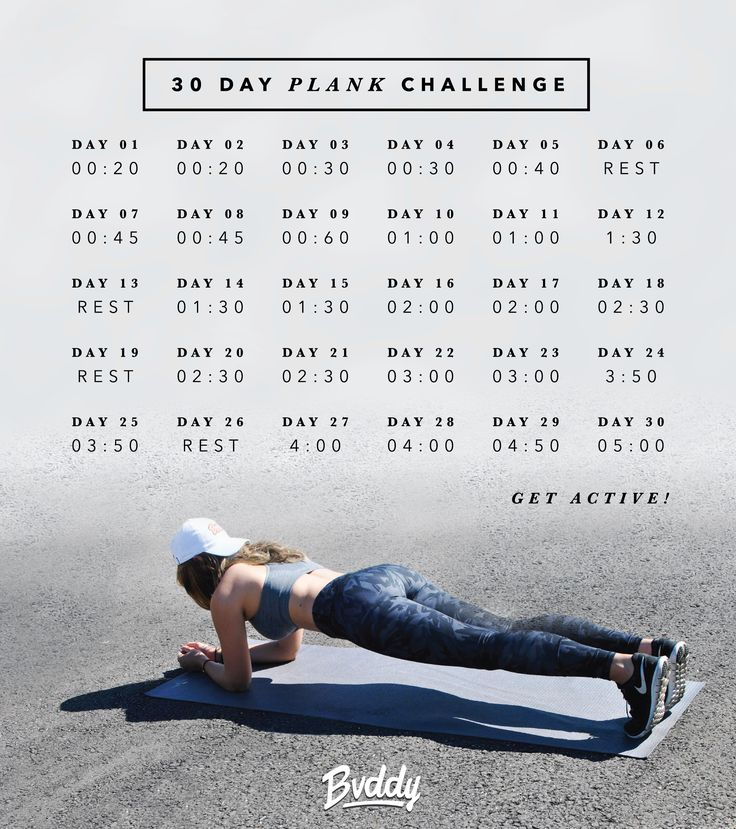 30 day plank challenge.... send this to your buddy!