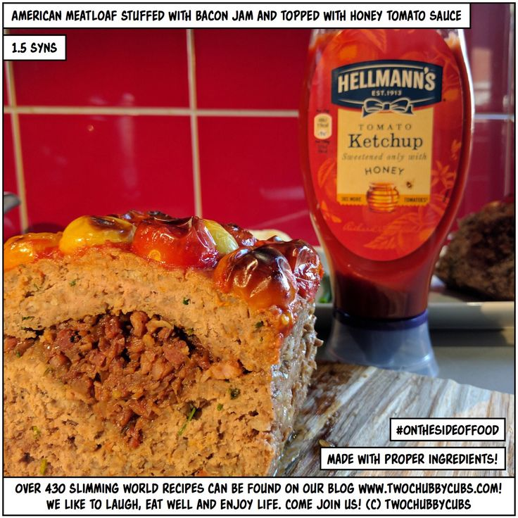 PLEASE LIKE AND SHARE! Meatloaf stuffed with bacon jam and slathered with honey tomato ketchup - absolutely amazing that this stunning dish is only 1.5 syns on Slimming World! Hey, we've got literally hundreds more amazing recipes like this. Come see - Slimming World done with a good sense of humour!