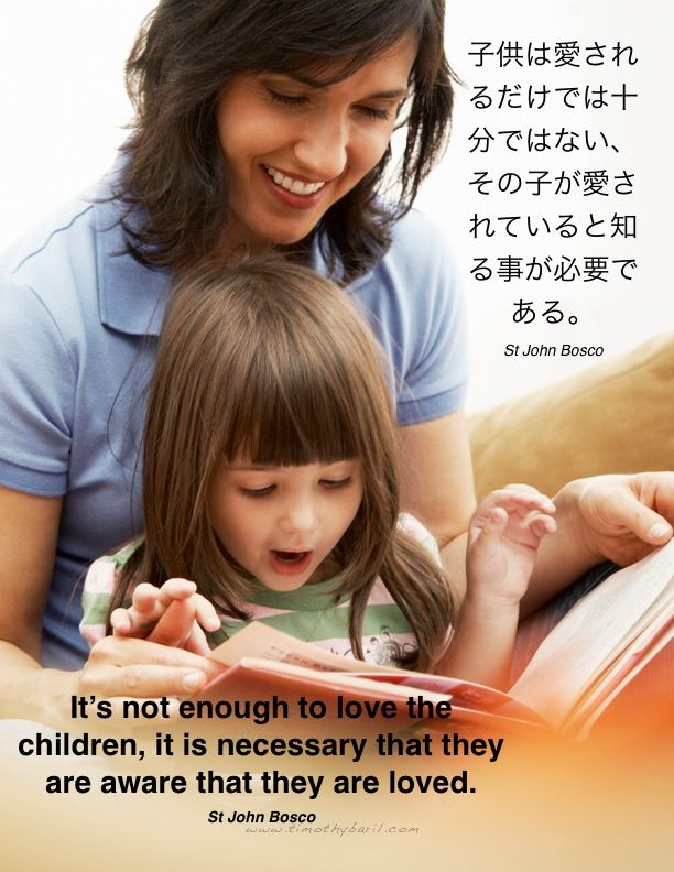 This poster was originally created for English as a Second Language (ESL) learning tool for students in Japan. The kanji characters included are Japanese. I've put them online so that others may share them as well. I hope this wisdom will be both inspiration and motivation for you, as well as teachers and students around the world. Enjoy and share! Wisdom and Quotes - Inspiration and Motivation - 113