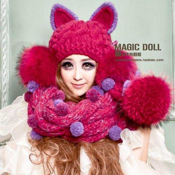 魔法大布娃娃正品新韩版秋冬恶魔角猫精灵耳朵大皮草毛球毛线帽子
