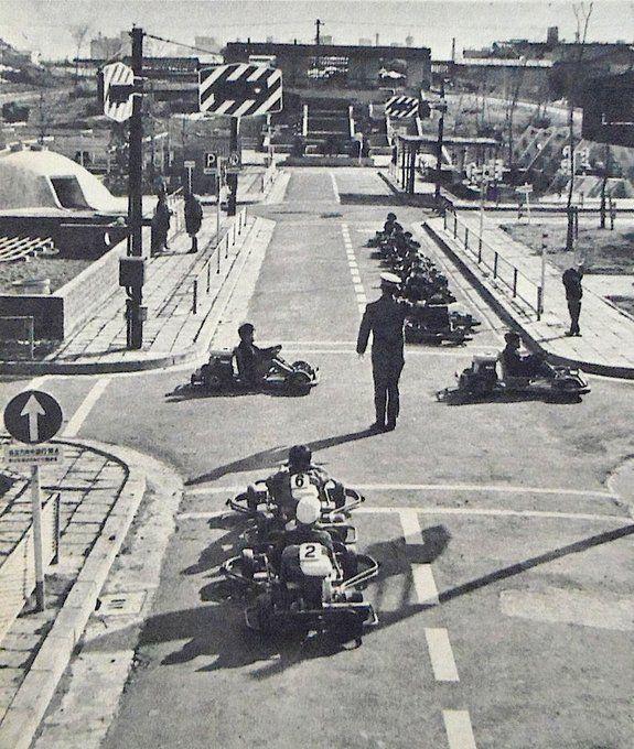 昭和スポット巡り on Twitter 昭和42年 都立戸山交通公園