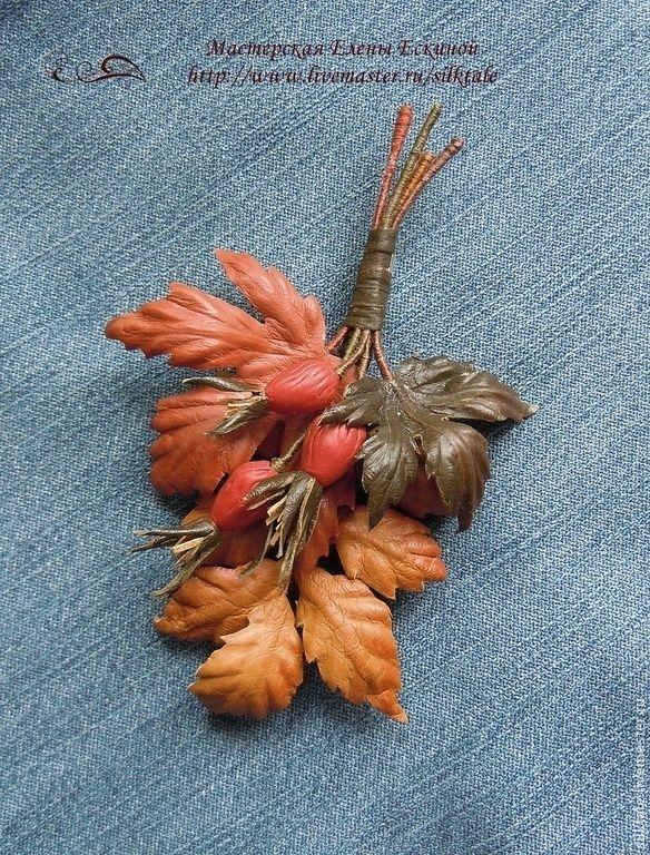 """Купить Брошь из кожи """"Осень"""" украшение из кожи - брошь из кожи, подарок на любой случай"""