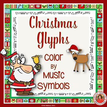 Music Worksheets:24  Christmas Color by Music Symbols.  ♫ CLICK through to see the whole set of save for later!  ♫
