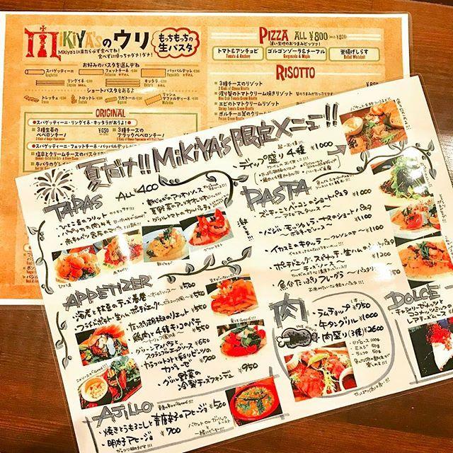 今日から新メニュー始まります!! なんとパスタが9種類から選べるようになりました🍝!! 魅力的〜✨な季節限定メニューもたくさんございますのでぜひっ\( ˆoˆ )/ #自由ヶ丘#自由が丘#東横線#パスタ#パスタバル#イタリアン#mikiyas#ミキヤズ#パスタバルミキヤズ#ランチ#lunch#サラダランチ#生パスタ#生Pasta#スパークリング#シャンドン#ビール#泡#ワイン#表面張力#タパス#アヒージョ#ピザ#肉#宮野竜太#竹本幹也#バイキング#お願いランキング
