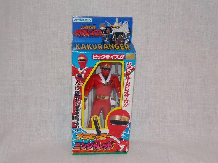 Mighty Morphin Alien Ninja PowerRangers Kakuranger Red Figure 1994 #Yutaka