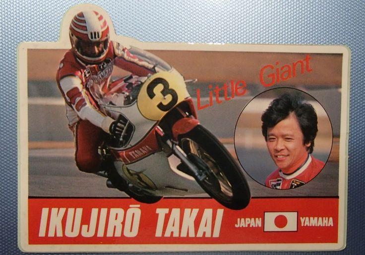 高井幾次郎選手の2枚目です。 http://blogs.c.yimg.jp/res/blog-19-4b/seiki0724/folder/1254159/63/38848163/img