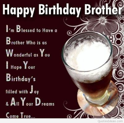 happy birthday wishes for brother with music