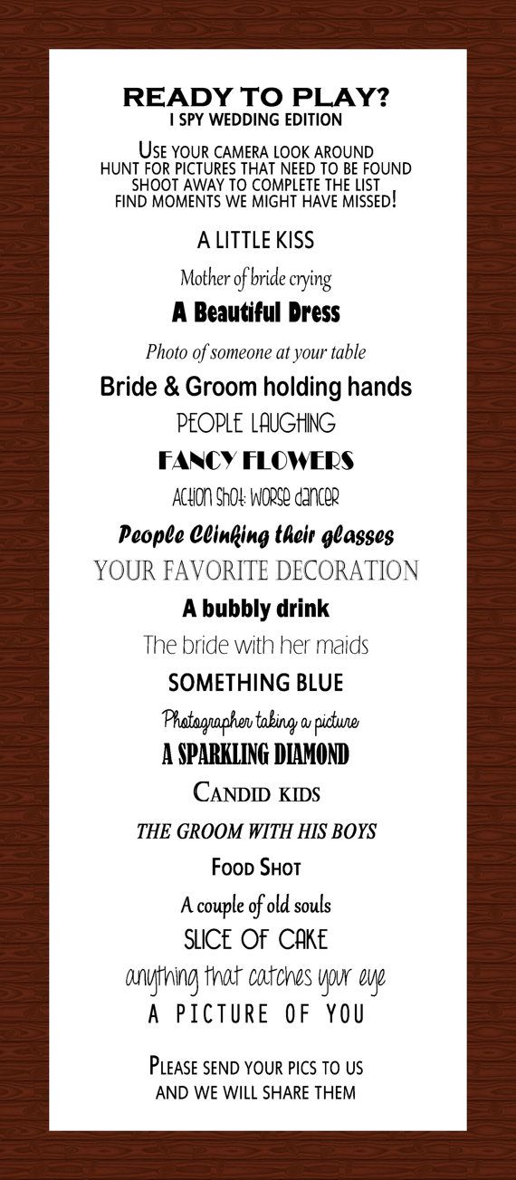 I SPY Wedding Reception Game by InnovativeGoodies on Etsy
