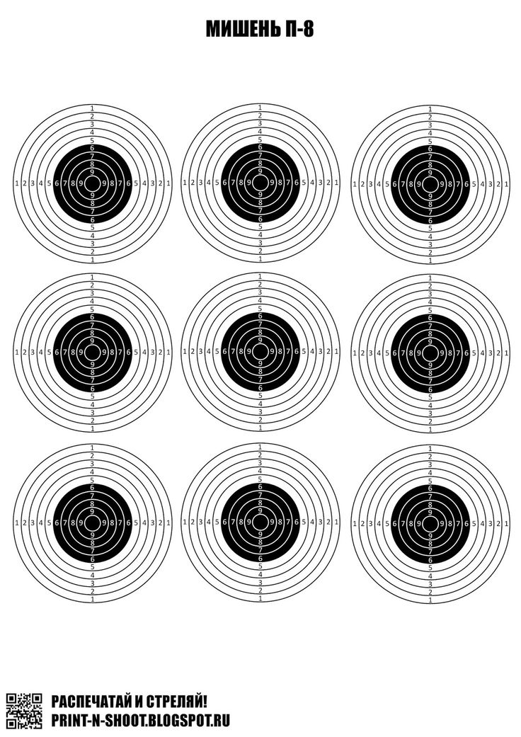 118 best free printable shooting targets images on ...