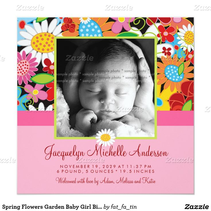 sample birth announcements