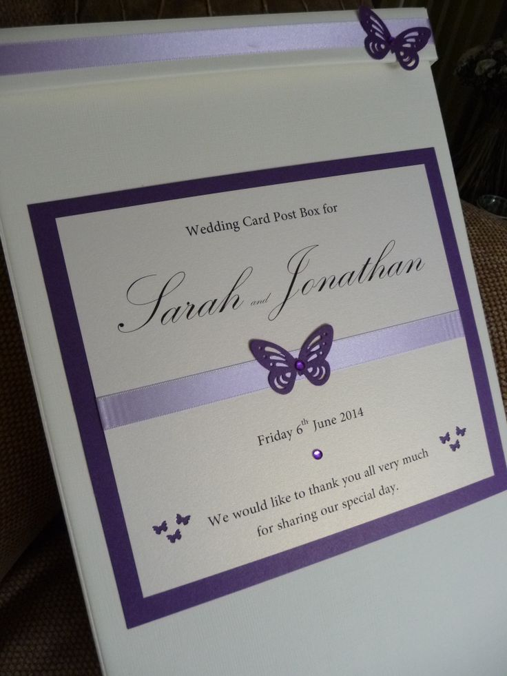 Purple Lilac And Butterfly Themed Wedding Card Post Box