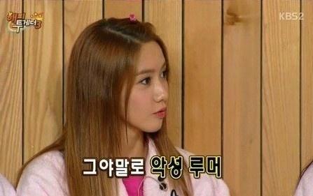 Ada yang baru nih dari koleksi foto selebriti!. Lihat foto Digosipkan Jadi Selingkuhan PSY, Ini Komentar YoonA SNSD! yuk!