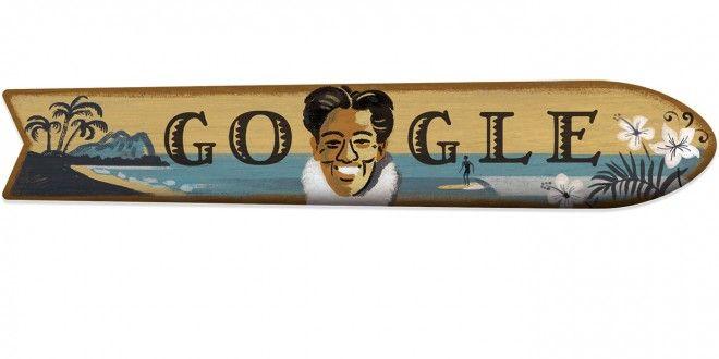 Ecco il #doodle per #DukeKahanamoku, padre del #surf moderno