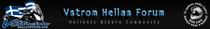 Web design header for vstrom forum  http://vstromhellas.forumotion.com/forum