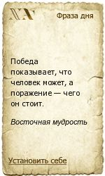 ...Моменты моей жизни...