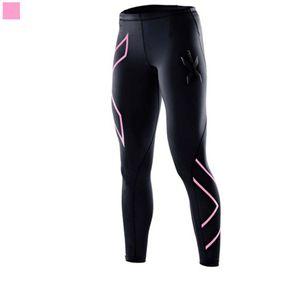 X 2XU Women Running Pants Tights Yoga Quick-Drying Female Sports Pants Fitness Running Trousers Leggings Christmas gifts