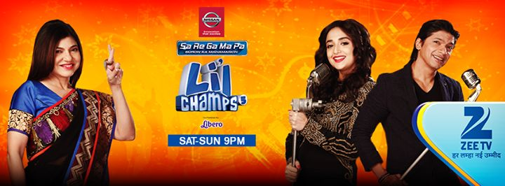 Watch Online Sa Re Ga Ma Pa Lil Champs 25th january 2017 Today New Latest Sa Re Ga Ma Pa Lil Champs Complete video Drama show By zee tv Watch Famous zee tv Drama Sa Re Ga Ma Pa Lil Champs 25th janu…