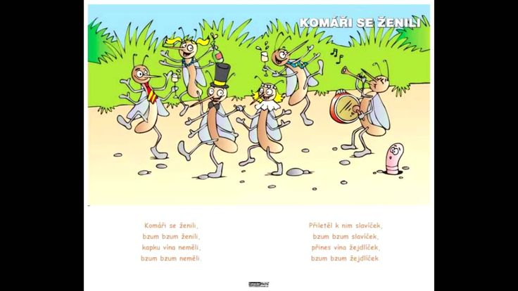 Komáři se ženili (písnička pro děti)
