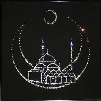 Картина Сваровски (Swarovski) Мечеть
