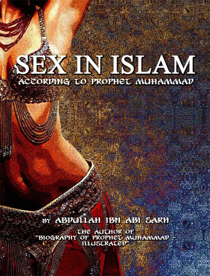 Islam About Sex 63