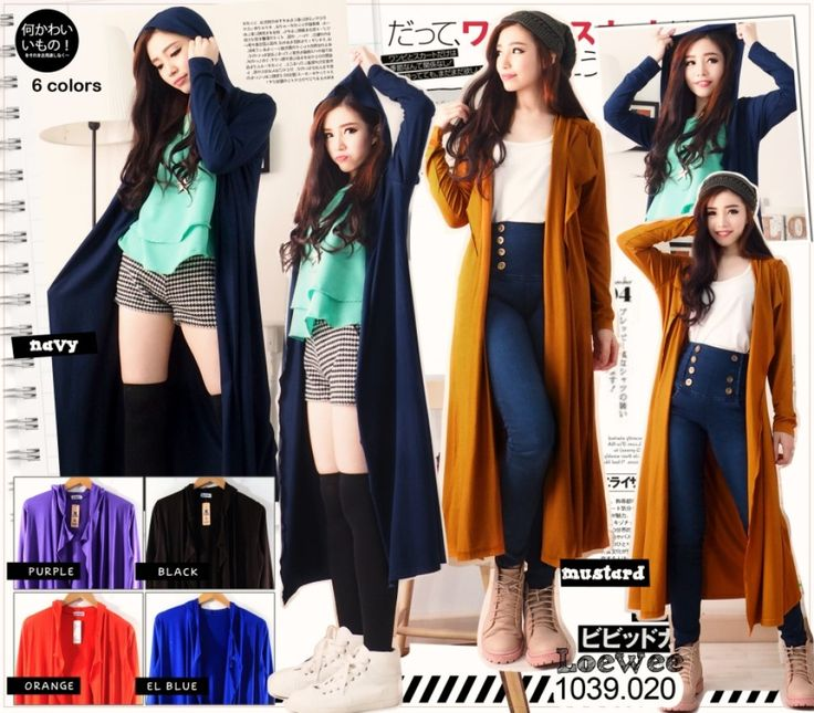 Strada Basic Layer Long Cardigan