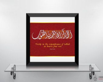 Allah & Mohammad Islamic Wall Art and Arabic by FarooqiDesign